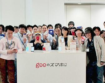 gooアンバサダー「gooのスマホ」説明会