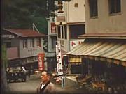 【56年前の山形】超絶癒やされる昭和30年代の街並みと不便すぎる道路事情