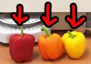 パプリカ、色によって味が違うと判明!!