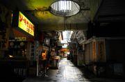 【沖縄】「国際通り」の裏路地 廃墟感&迷宮感がヤバイ