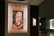 禅の名宝が集結!過去最大規模の禅宗美術展覧会「禅―心をかたちに―」