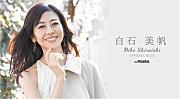 生きた心地がしねぇ…【祝】V6長野博が結婚!ファンの反応は?