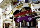 歌舞伎を見にいこう!新春一月公演を一挙紹介