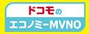 10月21日開始!OCNのモバイル月額550円(税込) スマホデビューにおすすめプラン