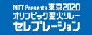 6月30日(水)話題のイベントを生配信!みんなでライブを楽しもう!